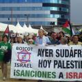 حملة لمقاطعة إسرائيل - أرشيف