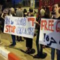 مظاهرة في تل أبيب تضامناً مع غزة