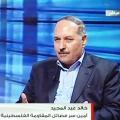 أمين سر تحالف قوى المقاومة الفلسطينية خالد عبد المجيد،