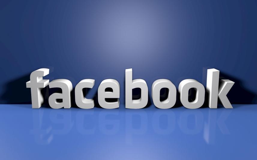 """شعار """"فيسبوك"""""""