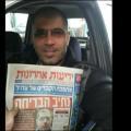 الصورة التي نشرتها المواقع العبرية