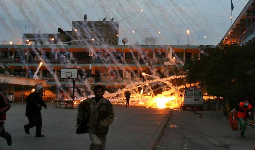 العدوان على غزة 2008