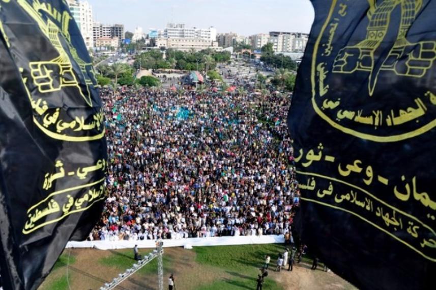 أثناء إحياء ذكرى انطلاقة حركة الجهاد الإسلامي (أرشيف)