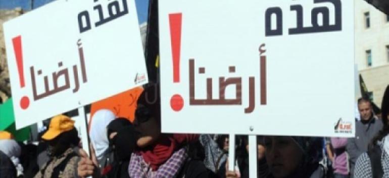 أهالي النقب يتظاهرون (أرشيف)